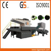 China Waste Recycling Single Shaft Plastic Shredder Machine With 300-600kg/H wholesale