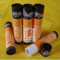 custom paper tubes Custom branded cardboard boxes and tube packaging solutions and services from millbarn packaging.