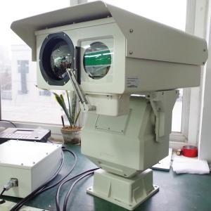 China Dual Vision Long Range Thermal Imaging Camera Aviation Waterproof Plug Interface wholesale