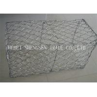 Buy cheap Channel Linings Double Twist Wire Mesh / Hexagonal Wire Mesh For Sea Wall from wholesalers