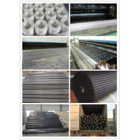 Buy cheap reinforcing fiberglass geogrid 150-150kn/m from taian,reinforcing fiberglass geogrid 150-150kn/m from taian from wholesalers
