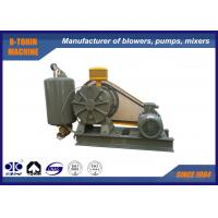 China HC-601S Air Rotary  Blower 4kW , Aeration blower 10-50KPA 1.90-1.71m3/min on sale