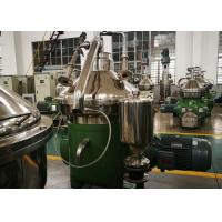 Professional Disc Oil Separator / Liquid Solid Separation Centrifuge High Rotating Speed