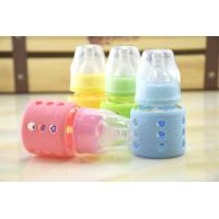 China 60ml Borosilicate Baby Glass Water Bottle Silicone Sleeve With Teat For Milk wholesale