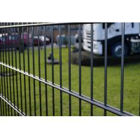 China Double wire panel, twin wire mesh fence, 2.5 m length wholesale