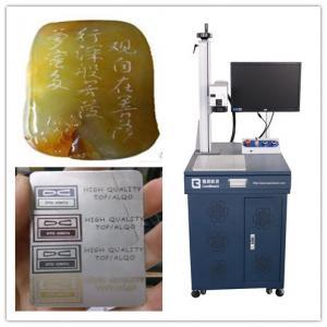 Quality 30W Fiber Laser Marking Machine For Stones , Fiber Laser Marking System for sale
