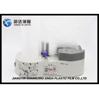 China Mini Desktop Void Fill Air Cushion System Easy Operation CE Air Pillow Machines wholesale