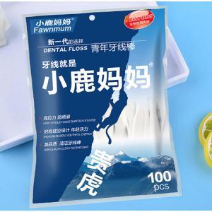 China 100pcs/lot Dental Flosser Oral Hygiene Dental Sticks Dental Water Floss Oral Teeth Pick Tooth Picks ABS Floss on sale