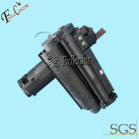 China Promotion Compatible Black Toner Cartridge 4092A for HP 1100 / 3100 Laser Printer wholesale