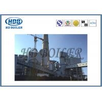 China Fuel Fired Circulating Fluidized Bed Boiler , Steam Turbine Power Station Boiler High Pressure wholesale