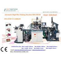 China HM-ZD240 Automatic gift box forming machine on sale