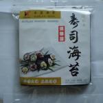 Yaki Sushi Nori