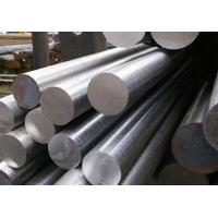 Quality steel solid round bar for sale
