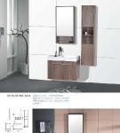China Bathroom Cabinet (YY-MK 8134[700]-6855) wholesale
