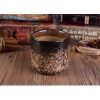 China Leopard Print Transmutation Ceramic Candle Holder For Scent Candle , Round Bottom wholesale