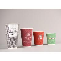 China Personalized Triple Wall Cups Disposable For Hot Beverage , Food Grade Paper wholesale