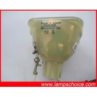 China uhp lamp philips /projector bulb/UHP 300-250 w1.3 E21.8 wholesale