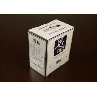 China innovative Offset Printing Disposable Paper Food Packaging Containers Boxes With ISO9001 on sale