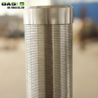 China Welded Mesh Water Well Screen Pipe Custom Wire Diameter Long Service Life wholesale