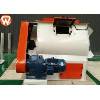 China 500 KG/P Horizontal Feed Mixer Double Shaft Paddle With Siemens Motor High CV wholesale