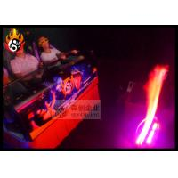 Quality Amazing 5D Cinema Equipment with Professional Special Effect System for sale