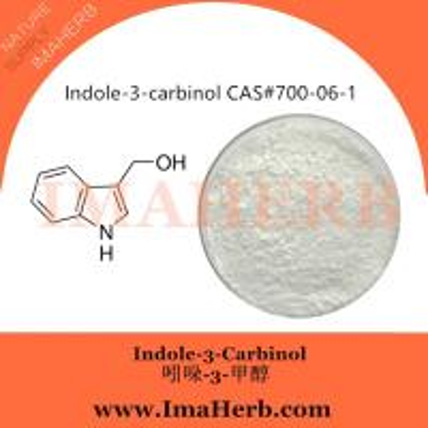 ISO Appreved Nature china manufacturer indole 3 carbinol (i3c) 99% anticancer
