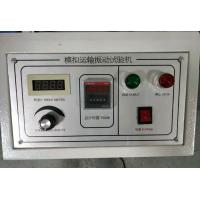 Jd-100 Vibration Testing Machine Vibration Test Time Counter 0-99h99m