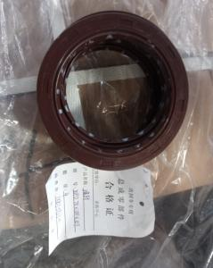 China Dongfanghong X1254 Tractor Oil Seal Agriculture Tractor Engine Parts wholesale