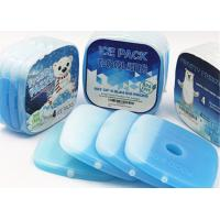 China 130ml Fit & Fresh Cool Coolers Slim Lunch Ice Packs Hard Plastic Material on sale