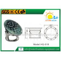 China Outdoor Garden Pond Light Multi Color , Double Cable Underwater Fountain LED Lights wholesale