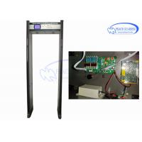 China Integrated 8 Hours Battery Door Frame Metal Detector Gate With Security Camera wholesale