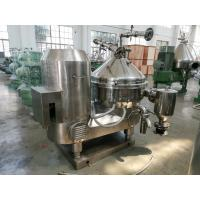 Buy cheap Eco Friendly Milk Skimming Machine , Automatic Online Cream Separator from wholesalers