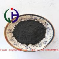 China Metallurgical Industry CTP Powder / Asphalt And Tar Roofing Materials wholesale