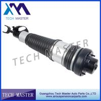 China Front Left Air Suspension Springs Shock Absorber Air Strut for Audi A6 C6 4F0616039AA wholesale