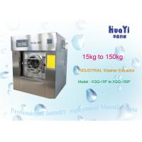 China High Capacity Industrial Washing Machine Stainless Steel Laundry Washer Extractor wholesale