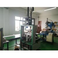 Small Size rigid Box Forming Machine High Output Fast Speed Cycle With Fool Boot Model