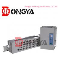 China CTE Electronic Impacting Pp Recycling Machine / Corona Treatment Machine wholesale
