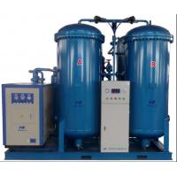 China PSA Nitrogen Generator GAN Pressure Swing Adsorption 99.5% N2 ASP wholesale