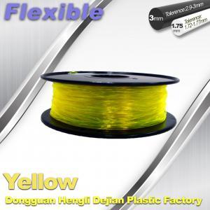 China High Elasticity Yellow Flexible 3D Printer Filament 1.75 / 3.0 mm wholesale