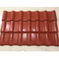 China Red ASA Coated Synthetic Resin Residential Roof Tile High Weather Resistant wholesale