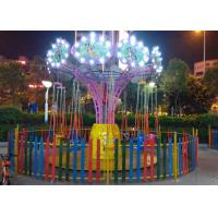 China FRP Material Kids Spinning Chair Ride , Mini Rotary Chair Swing Ride wholesale