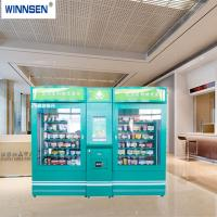 Buy cheap Winnsen Automated Pharmacy Vending Machine With 2 Slave Cabinets For Hospital from wholesalers