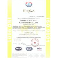 YUJIN(XIAMEN) PLASTIC MANUFACTURING CO.,LTD Certifications