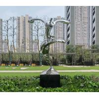 Buy cheap Contemporary lawn and garden ornaments statues,Abstract Stainless Steel from wholesalers