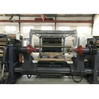 China 0.8 MPa 23KW Digital Industrial Paper Cutter Machine With Knife Holder / Cutting Blade on sale