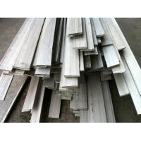 China Grade 304 316L Hot Rolled / Cold Drawn Stainless Steel Flat Bar / Stainless Steel Iron Flat wholesale