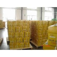 China 80GSM copy paper wholesale