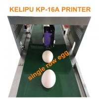 China Easy Operation Egg Industrial Inkjet Barcode Printers, HP Continuous Ink Printer wholesale