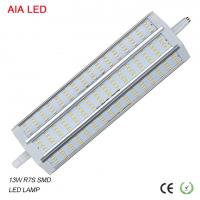 China IP20 dimmable 13W SMD R7S LED Lamp/ LED bulb for IP65 waterproof led flood lighting wholesale