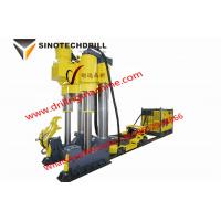 Buy cheap 132kw Cy-r120 Raise Boring Machine 200m Drilling Depth Towed Equipment With Rcs from wholesalers